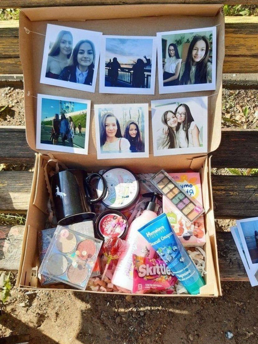 Box Box Birthday gift box for best friend S… in 2020