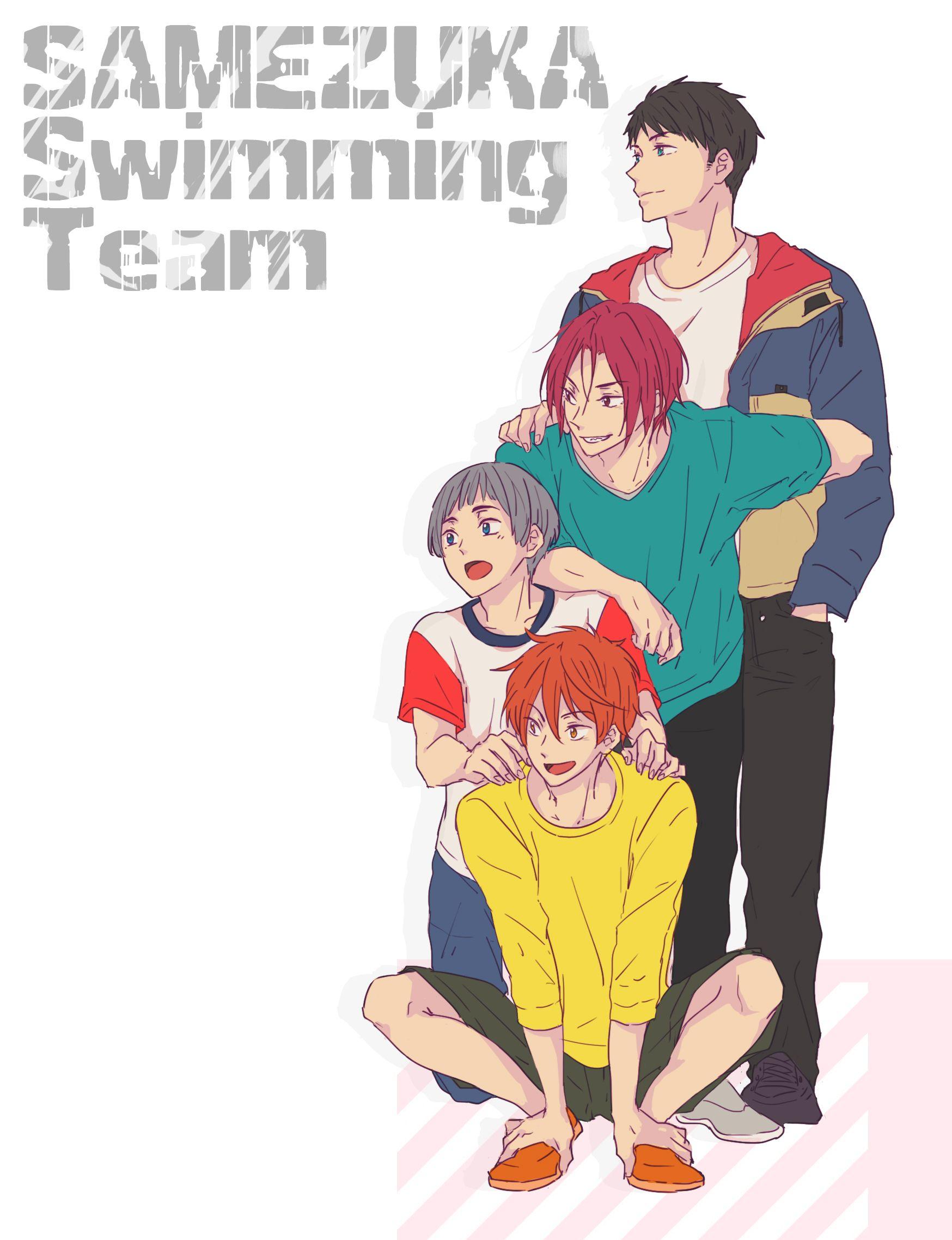 Free!/1783592 Zerochan Free iwatobi swim club, Free