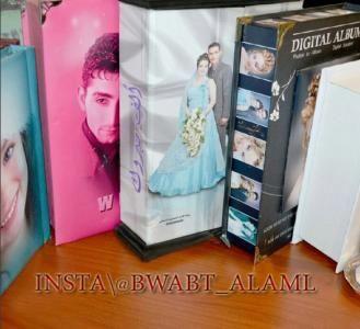 استديو نسائي في الرياض لتصوير الحفلات والأفراح Digital Lunch Box Site