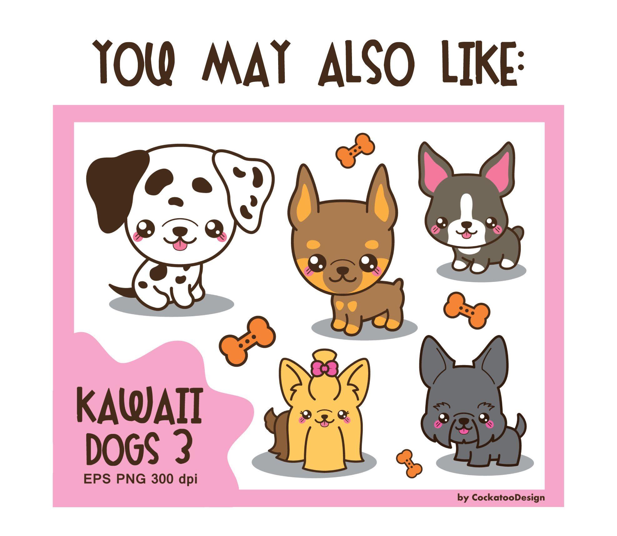 Kawaii Dog Clipart Cute Dog Clipart Dog Breeds Clipart Kawaii