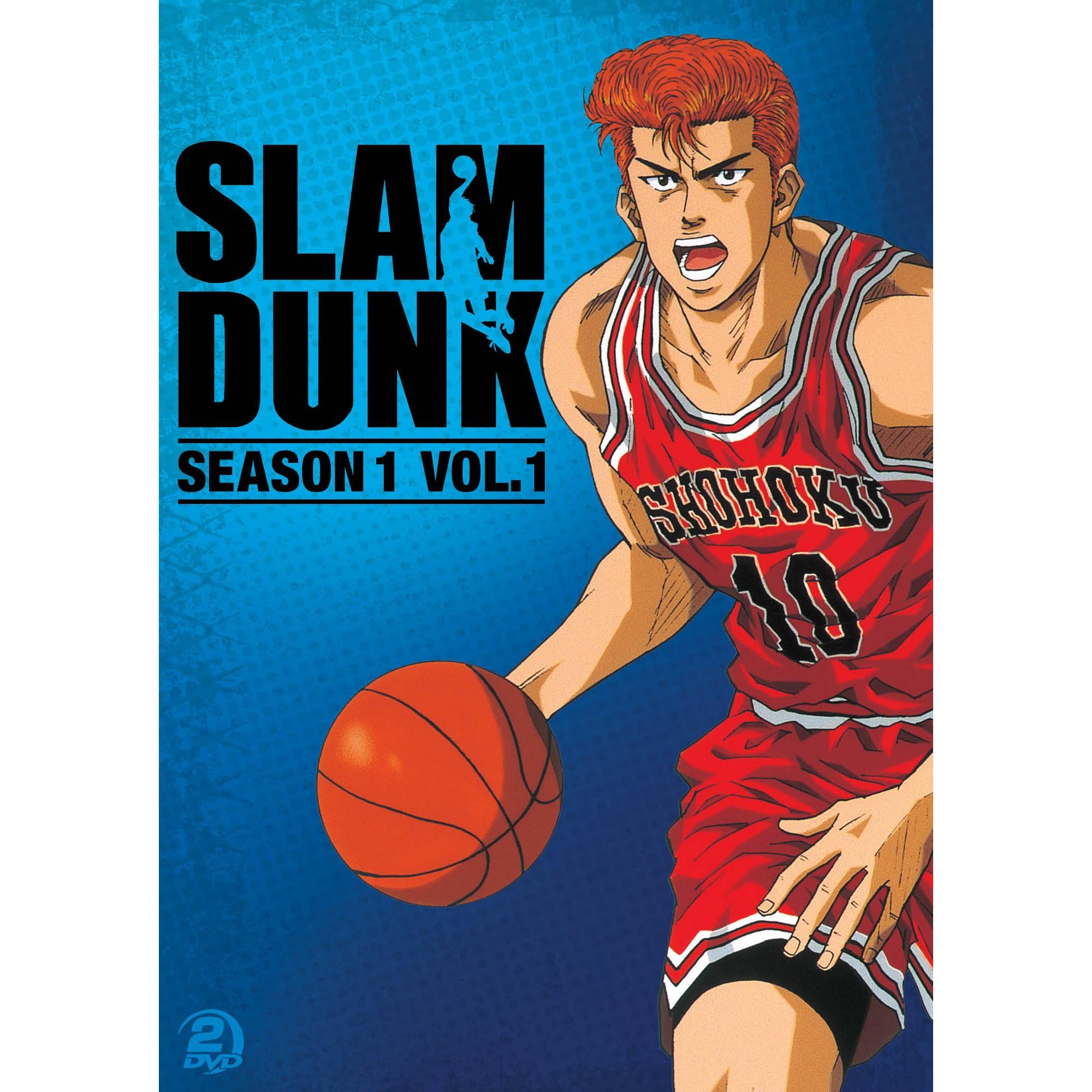 Slam dunkSeason 1 vol 1 (Dvd) Slam dunk, Nba slam dunk