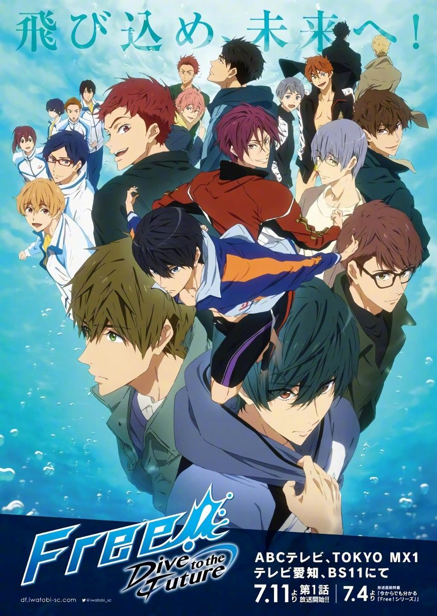 La franquicia anime de Free! recibirá dos nuevas películas