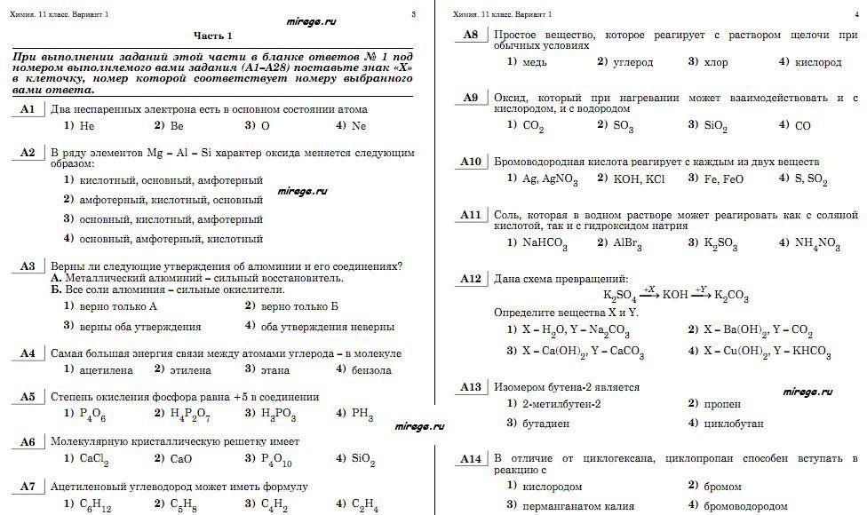 Спиши.ру 6 класс математика виленкин жоков чесноков шварцбурд 1999год
