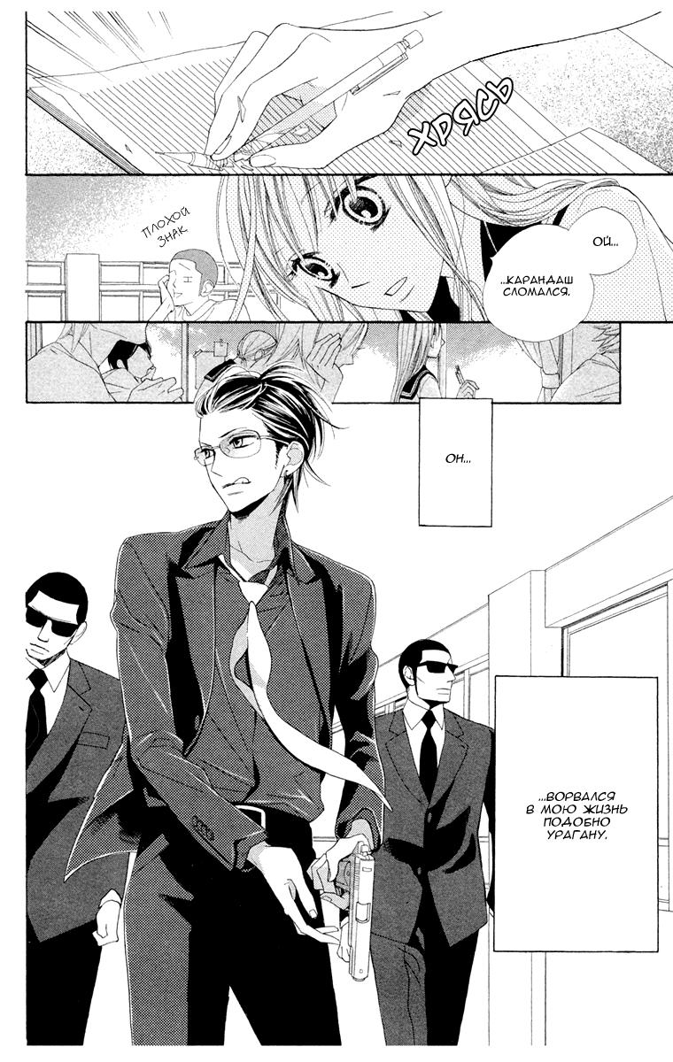 漫画シリーズ 人気漫画 in 2020 Manga to read, Manga romance