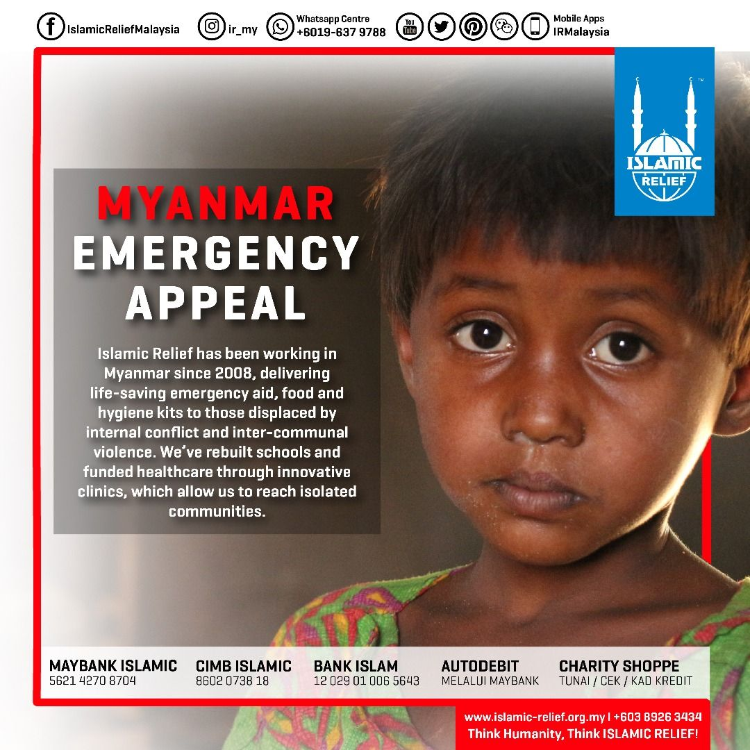 MYANMAR EMERGENCY APPEAL myanmaremergencyappeal (With