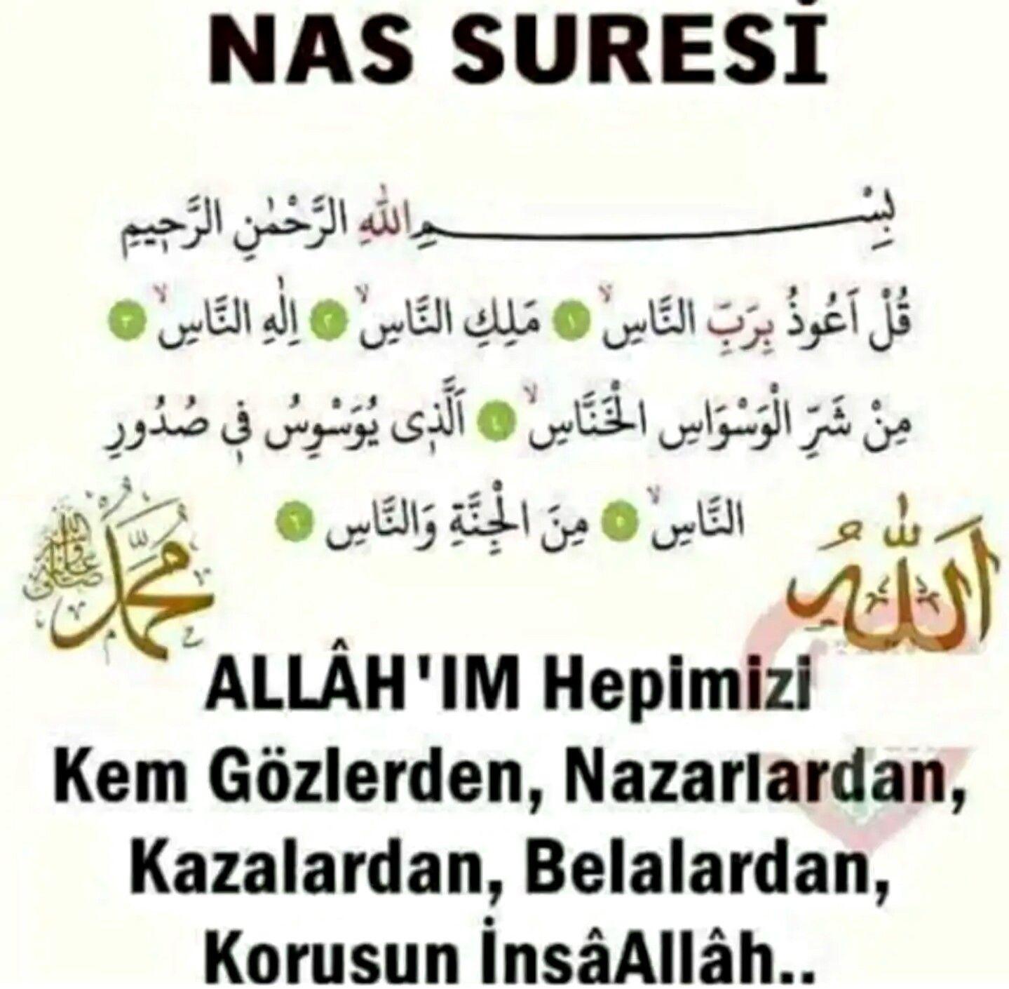Title Goruntuler Ile Dualar Nasa Allah