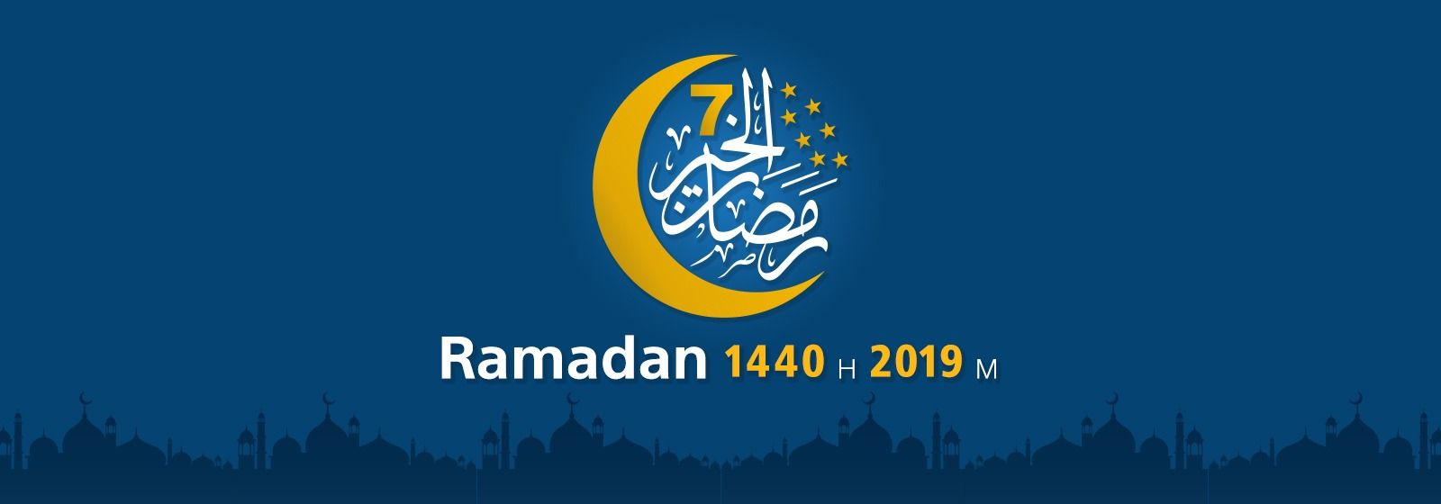 Ramadan In Syria And Turkey Ramadan How To Remove The Fosters