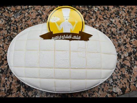 طريقة تحضير عجينة السكر أو Pâte Sucrée