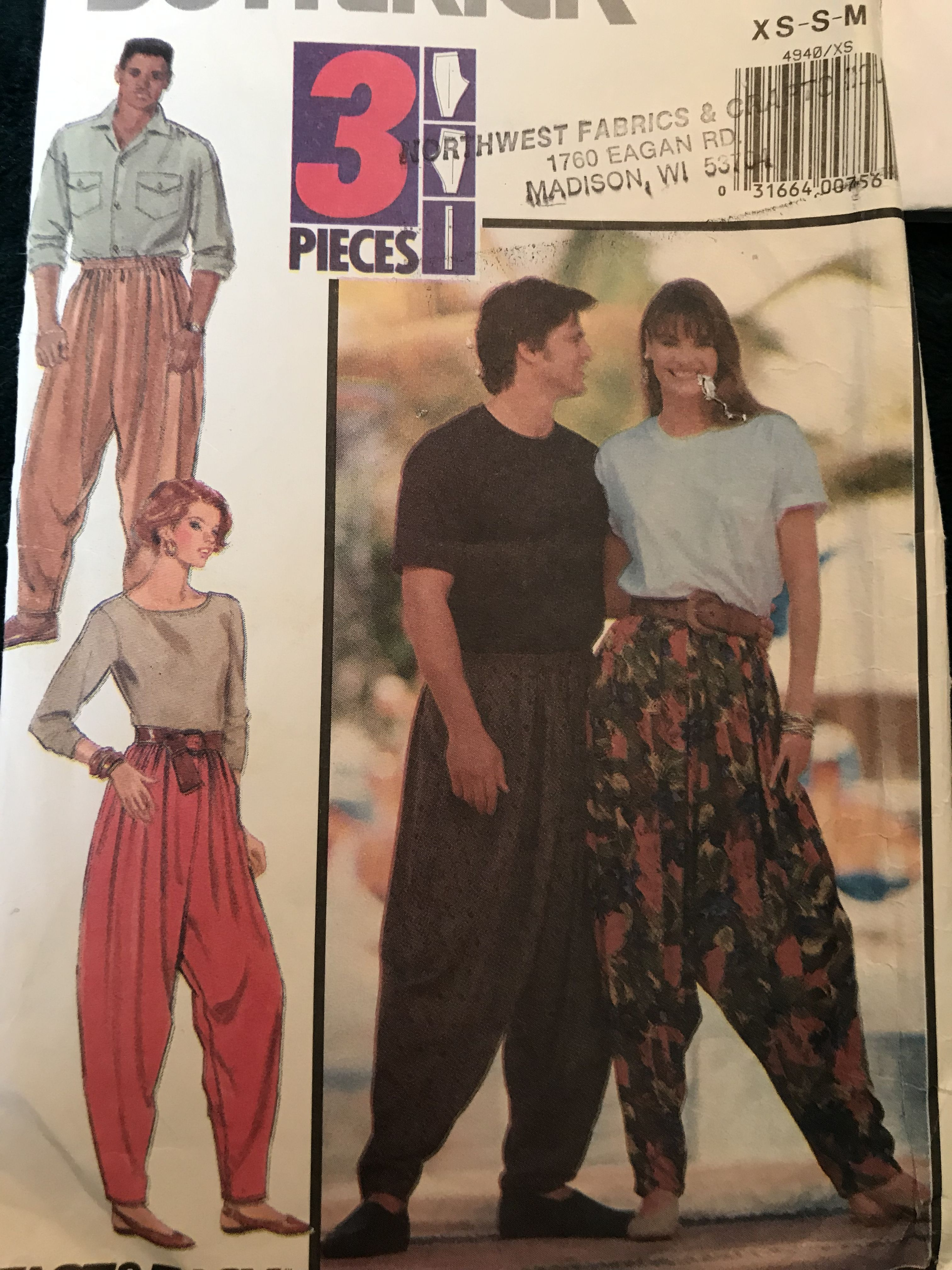 Unisex Loose Fitting Pants With Images Hammer Pants Mc Hammer