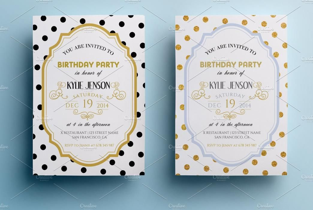 25 Free Premium Birthday Party Invitation Word Templates Psd Indesign Word With Images Elegant Birthday Party Elegant Birthday Invitations Birthday Party Invitation Templates