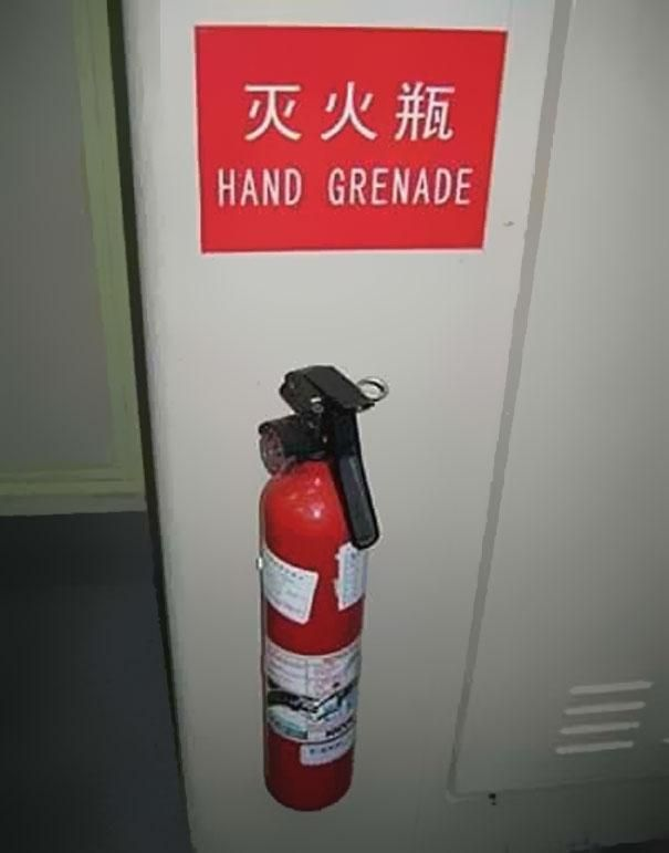 A useful multi-tool. Fire Extinguisher AND hand grenade! Cool! 30 Hilarious Chinese Translation Fails. These Are Too Crazy To Believe.