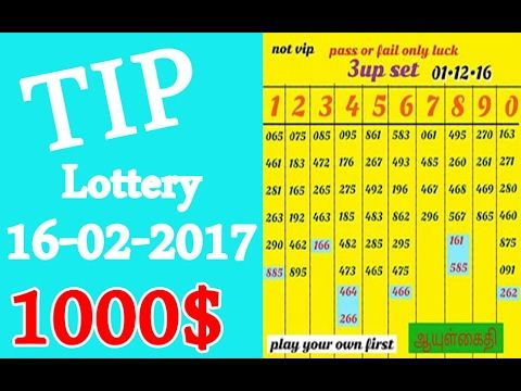 THAI LOTTERY CUT NUMBER TIPS FOR 16-02-2017 - http://LIFEWAYSVILLAGE.COM/lottery-lotto/thai-lottery-cut-number-tips-for-16-02-2017-2/