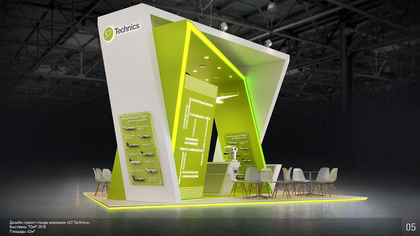 Exhibition Stand Behance : On behance
