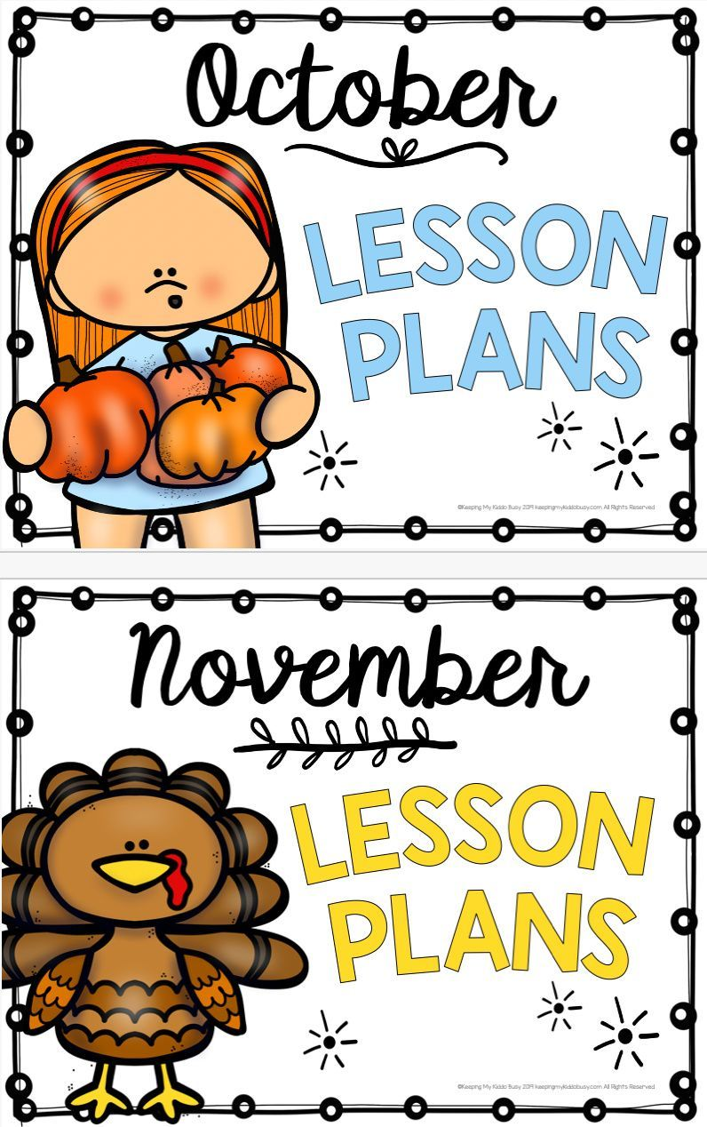 PRINTABLE ORGANIZER for kindergarten teachers - lesson plan outlines for the whole year