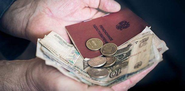 займы онлайн пенсионерам по паспорту