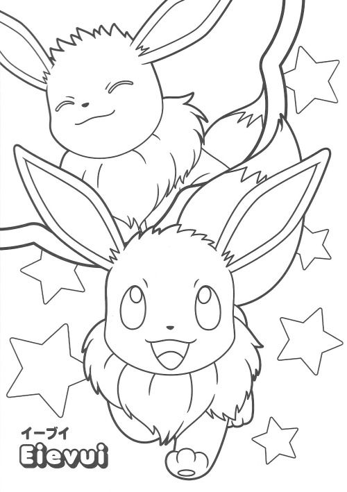 Pikachu and Eevee Friends coloring book | para colorear | Pinterest ...