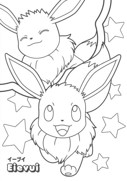 Pokescans Pikachu Coloring Page Pokemon Coloring Pokemon Coloring Pages