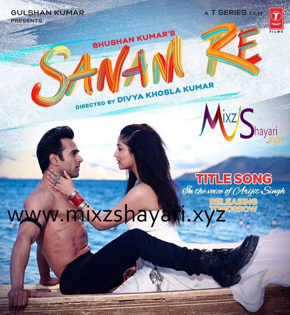 Sanam Re Title Song Pulkit Samrat Yami Gautam Divya Khosla Kumar Full Audio Song Free Download Mp3 Mixzshaya Sanam Re Audio Songs Free Download Songs