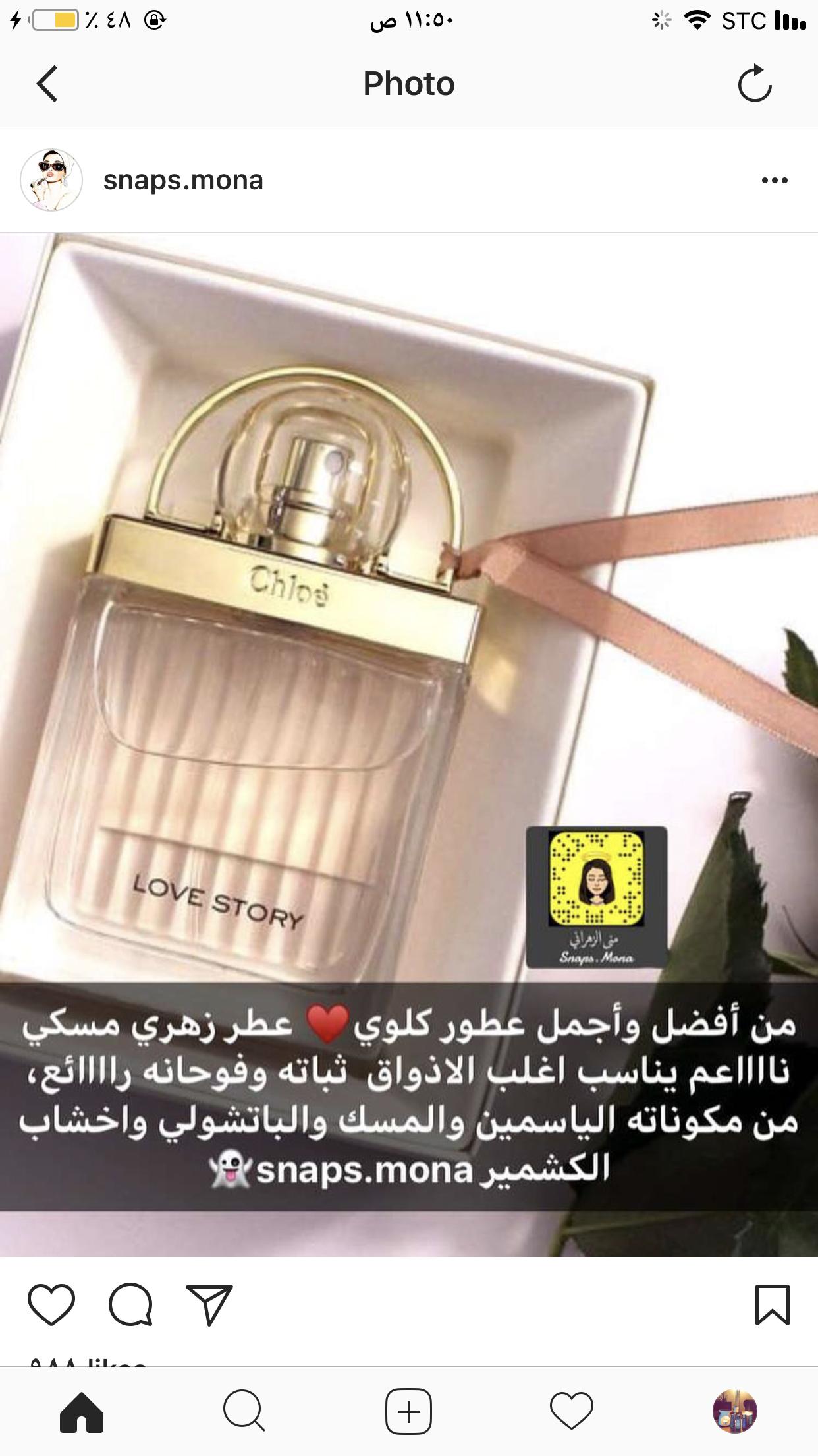 Pin By Bashaer On Besh Fragrances Perfume Hair Perfume Beauty Skin Care Routine