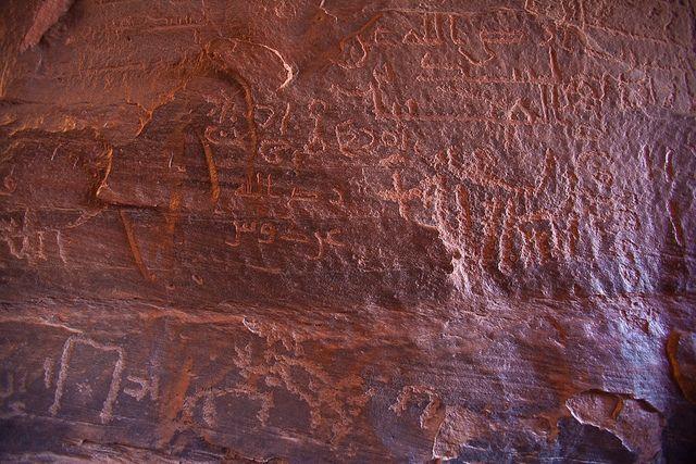 Wadi Rum a Bedouin Experience #wadirum