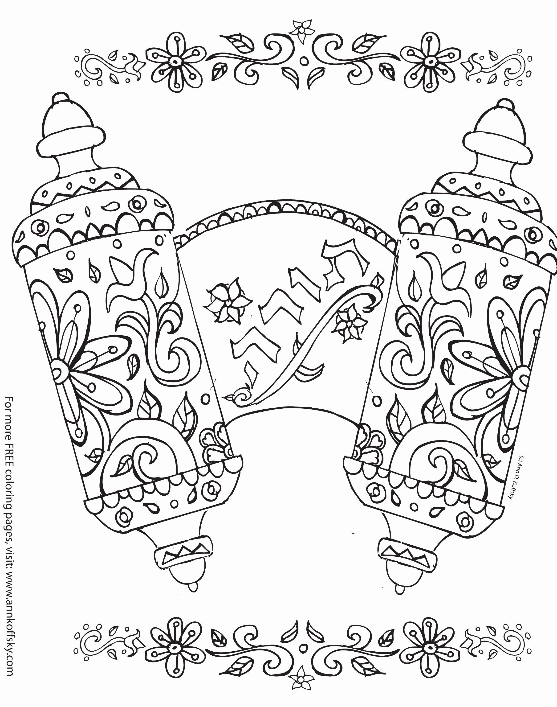 Rosh Hashanah Images Free Awesome Jewish Holiday Coloring Pages Ronniebrownlifesystems Shavuot Crafts Jewish Crafts Coloring Pages
