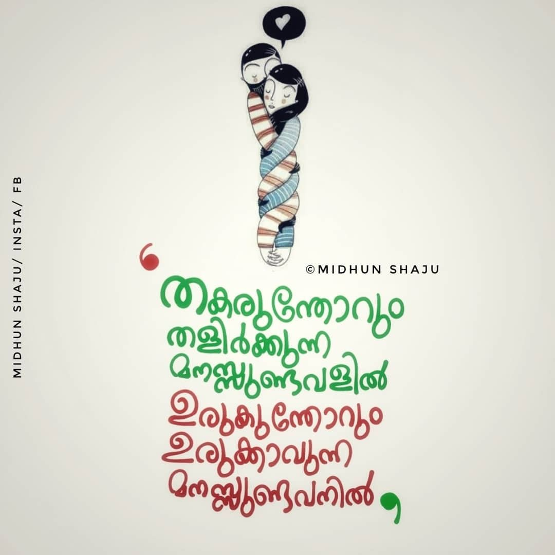 pin by prathibha g on breathe status quotes funny quotes