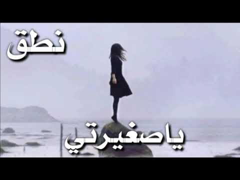 نطق اغنية تركية اذربيجانية ياصغيرتي Sevcan Dalkiran Ay Balam Youtube In 2021 Songs Poster Movie Posters