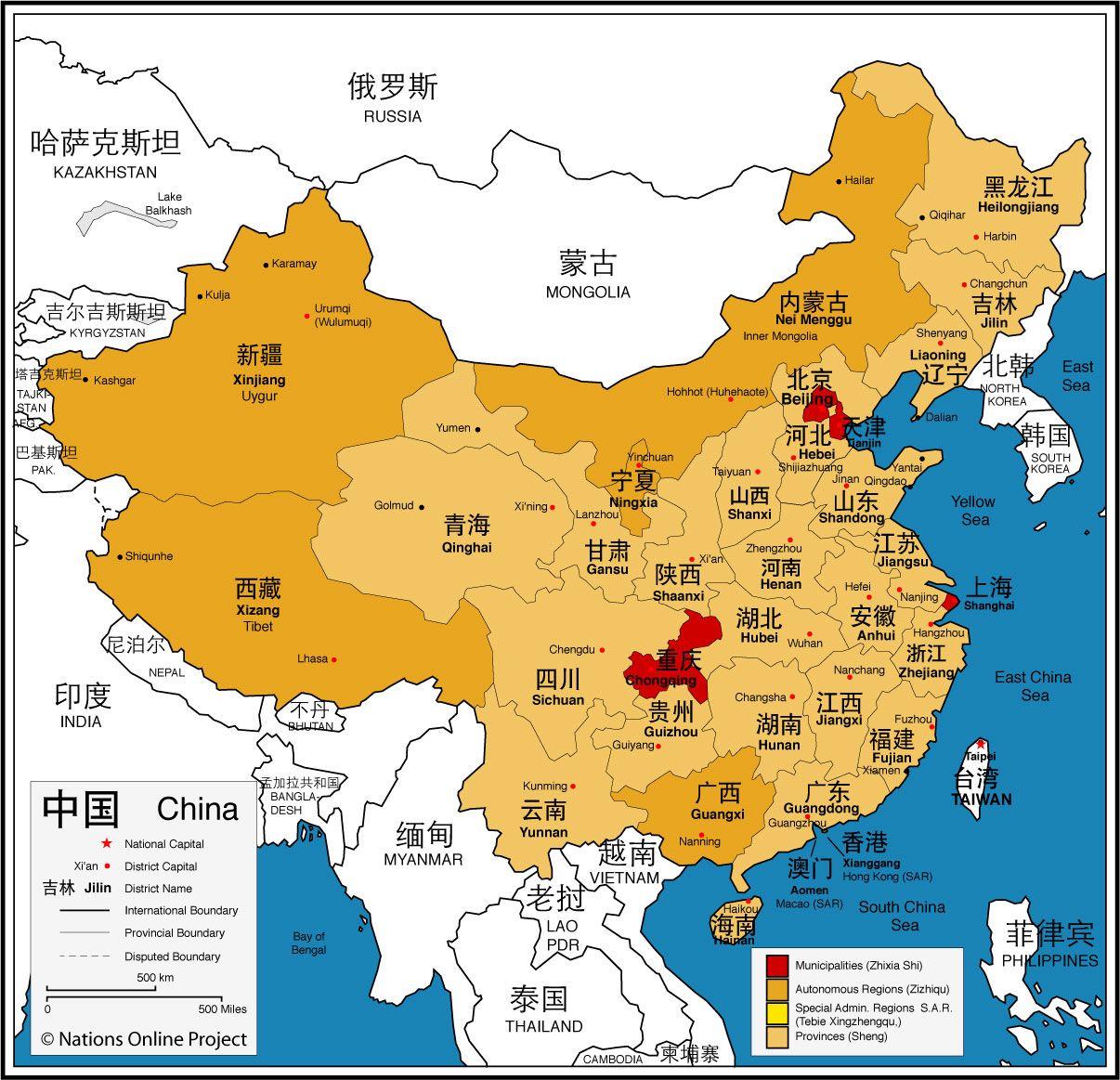 Mapa de Administracin de China  Proyecto de las Naciones Online