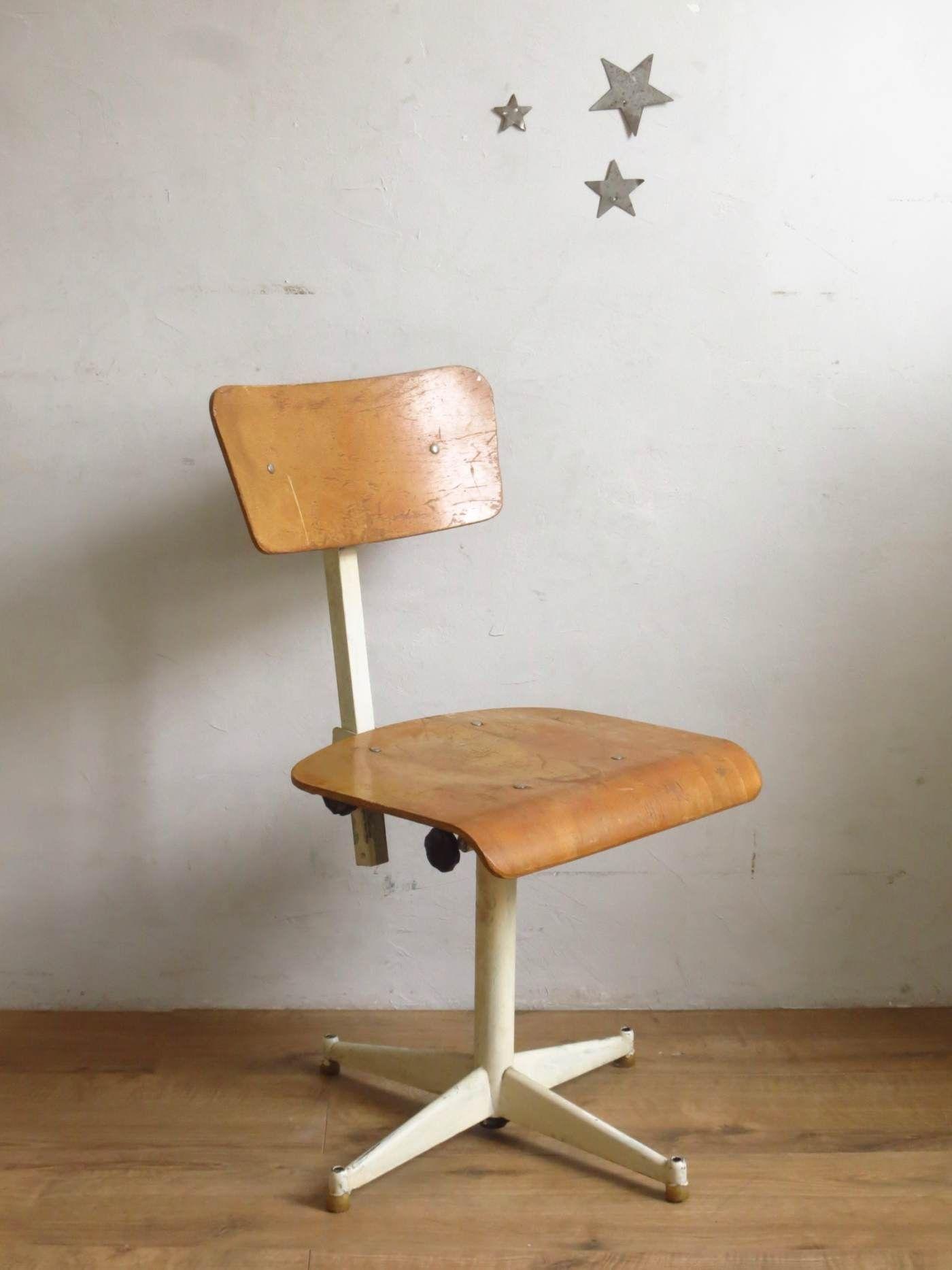 Chaise D Atelier Mobilier De Salon Chaise Meuble De Metier