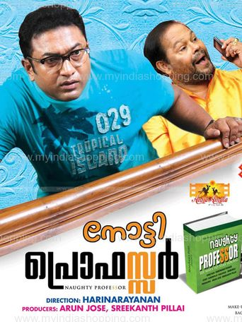 Malayalam Full Movie Someday Download