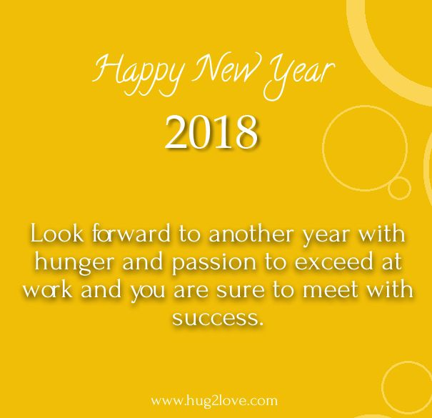 Positive New Year Quotes 2018: New Year 2018 Greetings To Colleagues