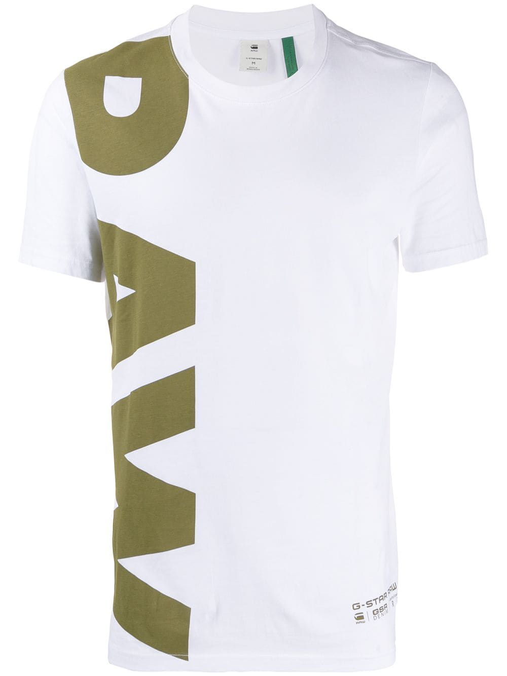 G Star Raw Research logo print crew neck T shirt White