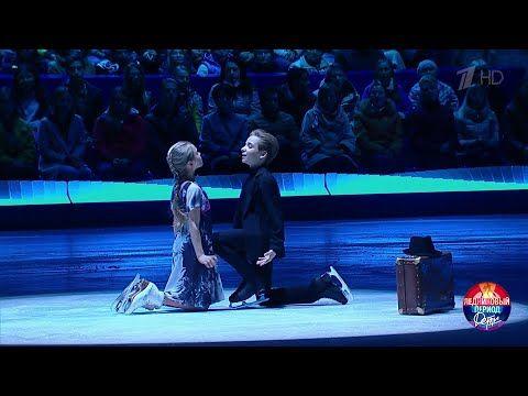 Para los que digan que la juventud de hoy en día está en las drogas, el botellón y no se cuantas bestialidades más. Si, es cierto que hay una minoría que hacen mucho ruido, pero una mayoría aplastante hacen grandes cosas, desde el arte, hasta la ciencia, desde los que luchan contra el cambio climático hasta los que convierten el deporte en arte. En este último grupo descubrimos a dos estrellas del patinaje infantil ruso, Evelina Pokrasnetieva de 10 años y Ilya Makarov de 12. Mi consejillo de hoy es que te dejes influir por esa mayoría que hace grandes cosas, aunque no se les de la publicidad que se merecen.
