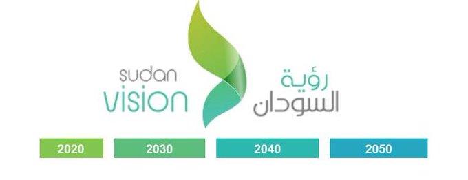 تويتر Sudan Vision رؤية السودان Sudanvision2050 Sudan Pie Chart Chart