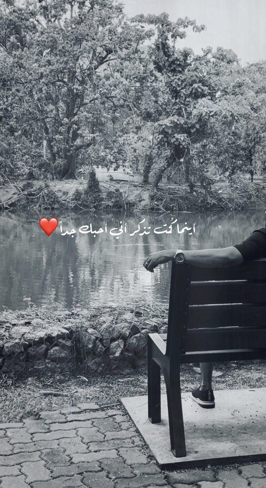 من قلب محبه Greece Pictures Sky Aesthetic Arabic Love Quotes