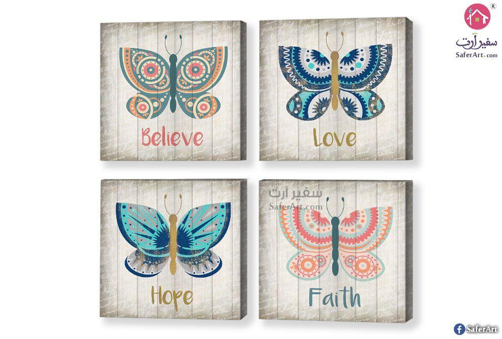 لوحات فراشات ملونه زرقاء سفير ارت للديكور Butterfly Painting Butterfly Faith