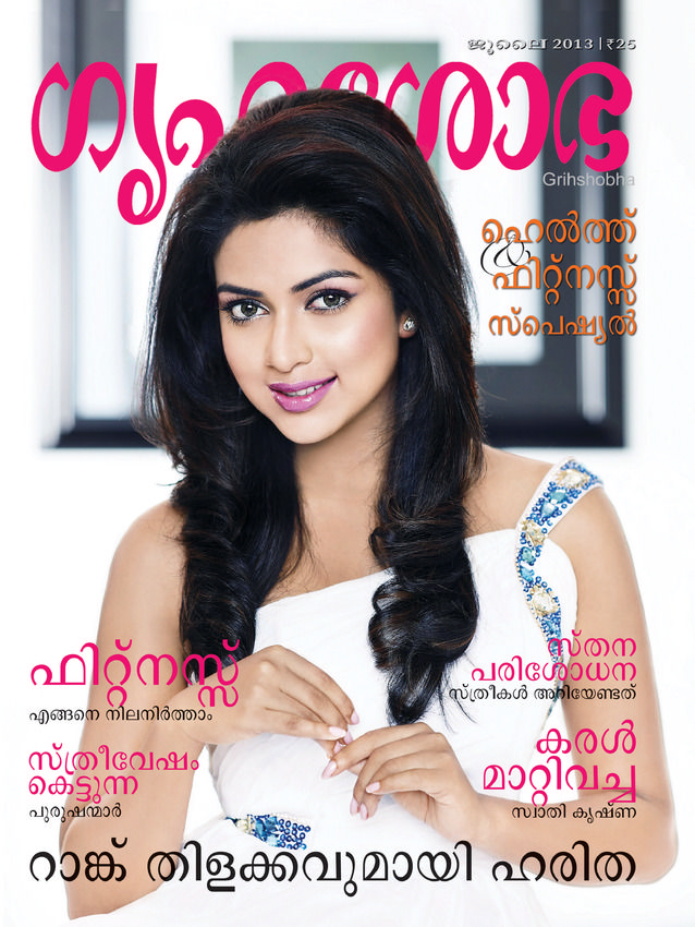 Grihashobha - Malayalam Malayalam Magazine - Buy, Subscribe, Download and Read Grihashobha - Malayalam on your iPad, iPhone, iPod Touch, Android and on the web only through Magzter