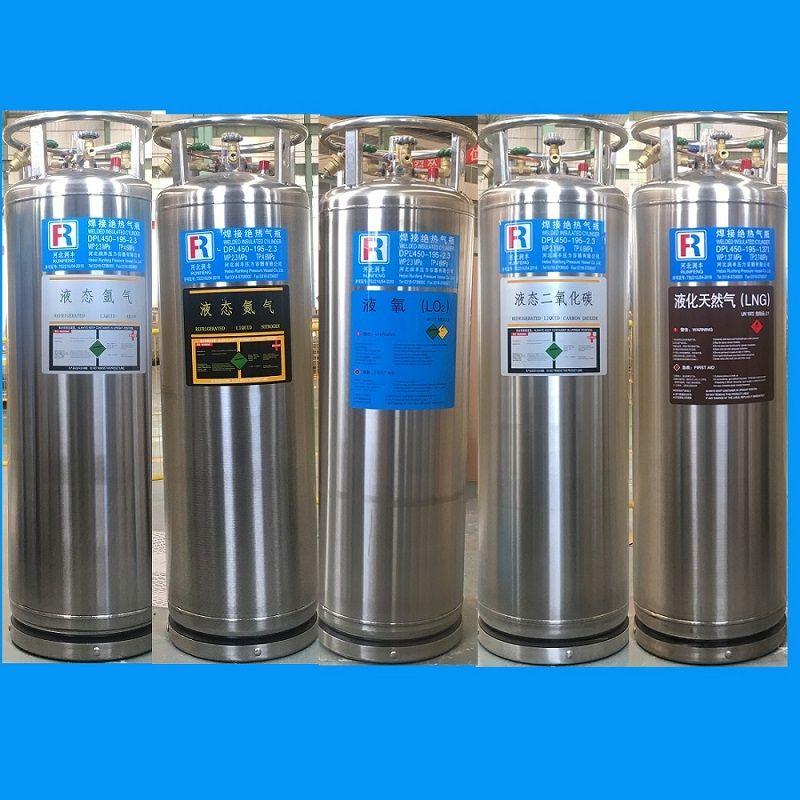 195l 2 3mpa Cryogenic Liquid Dewar Cylinder Cryogenic Dewar