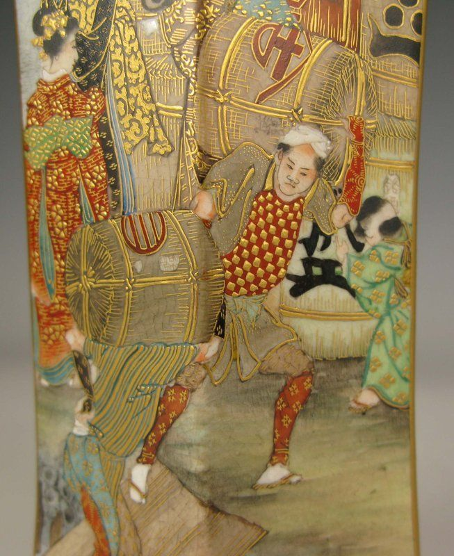 Satsuma Vase with Villagers and Manchurian Cranes (View 3 - Detail)