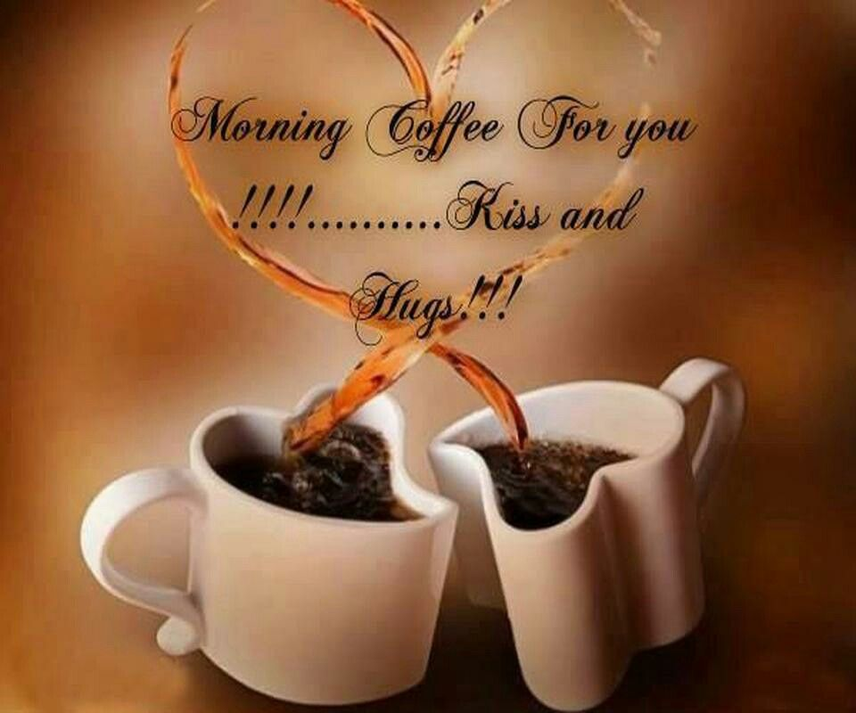 Goodmorning Cafee For You Kisses And Hugs Good Morning Coffee Good Morning Hug Coffee Love Quotes