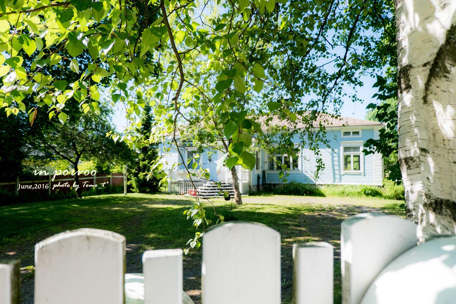 道のりを記憶に残して: 旧市街地から~別荘地の散策(フィンランド・ポルヴォー)/2016年 ヨーロッパ3カ国ひとり旅
