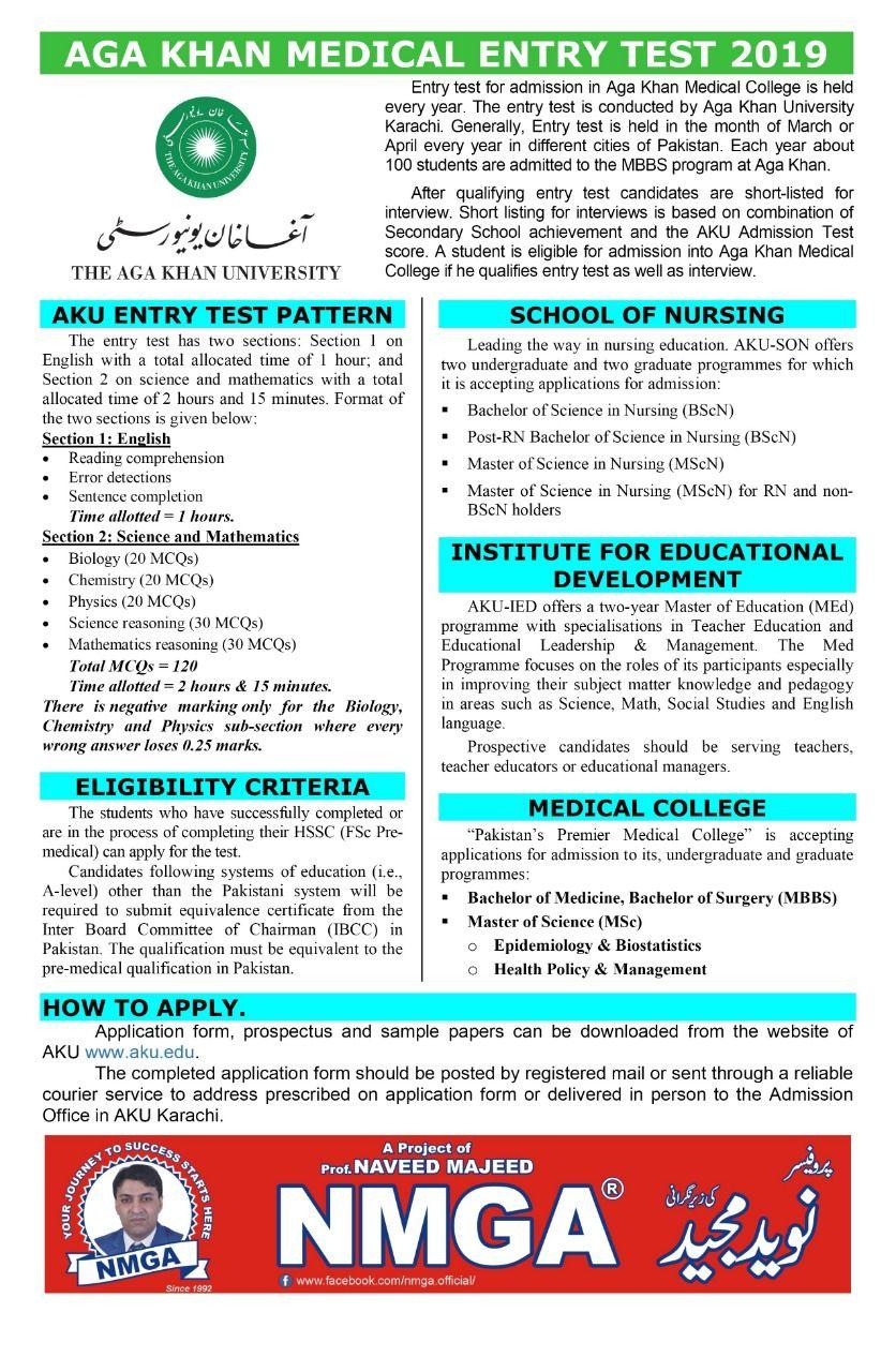 14ef3b4dfb889f50fde0c7dbad5b7d65 - How To Get Admission In Aga Khan Medical College