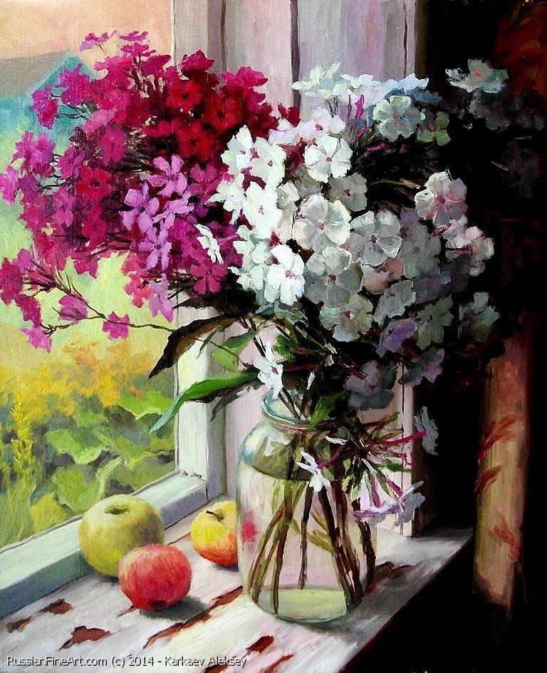 Paint Window Sill Interior: Karkaev Aleksey