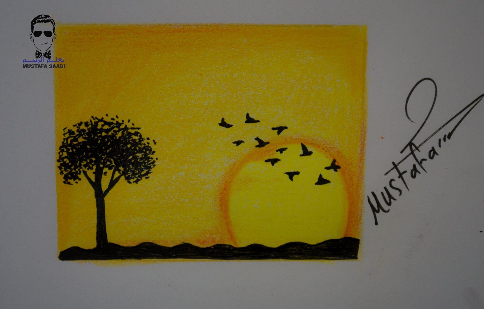 تعلم رسم منظر طبيعي مع الخطوات للمبتدئين البراعم والاطفال Art Drawings Draw