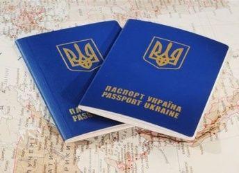 Ситуація з видачею біометричних паспортів нормалізується ...