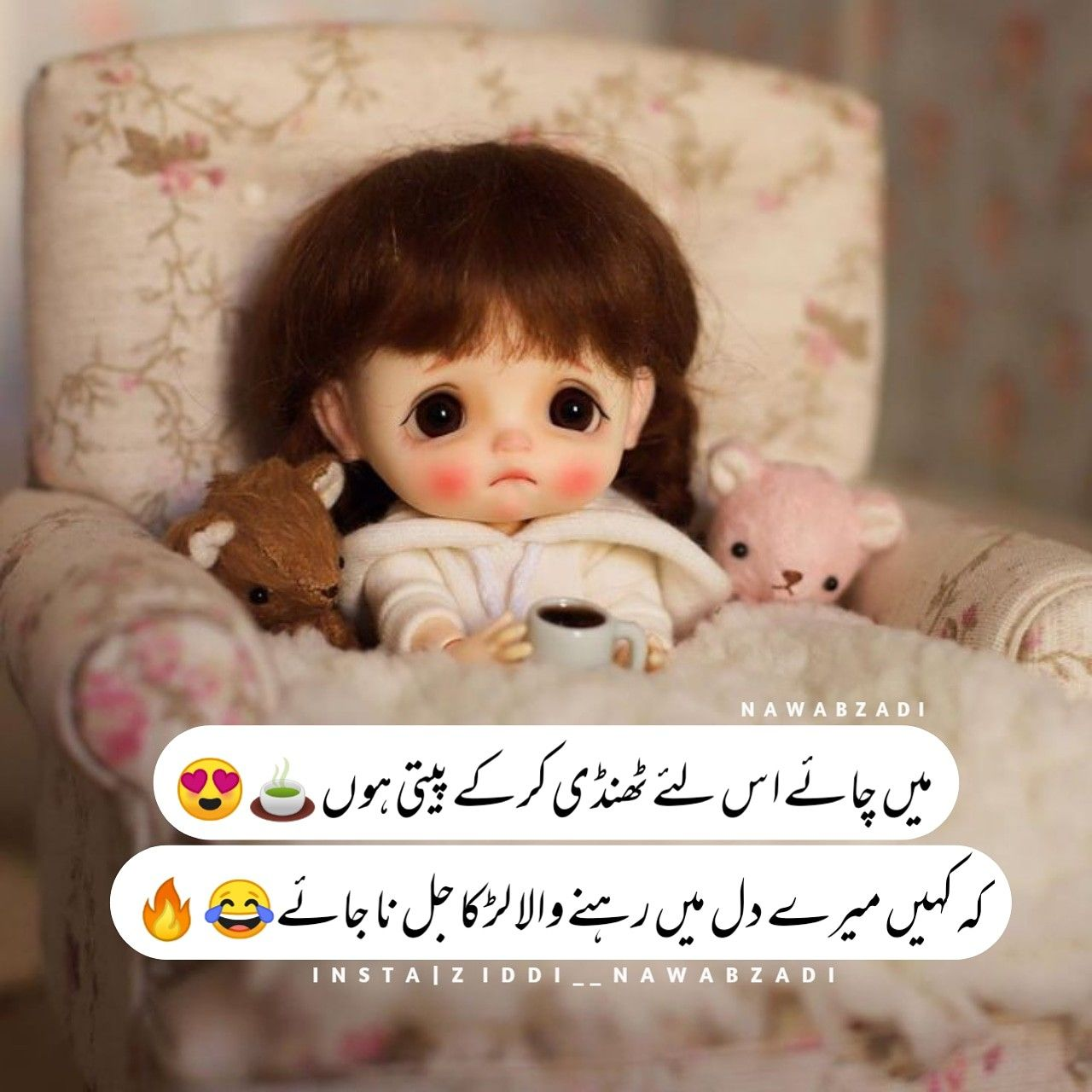 Pin By Ziddi Nawabzadi On Nawabzadi Writes Queen Quotes Funny Funny Girl Quotes Cute Relationship Quotes