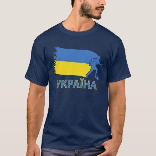 Ukraine Soccer Flag T-Shirt in 2019  feb9ffe18