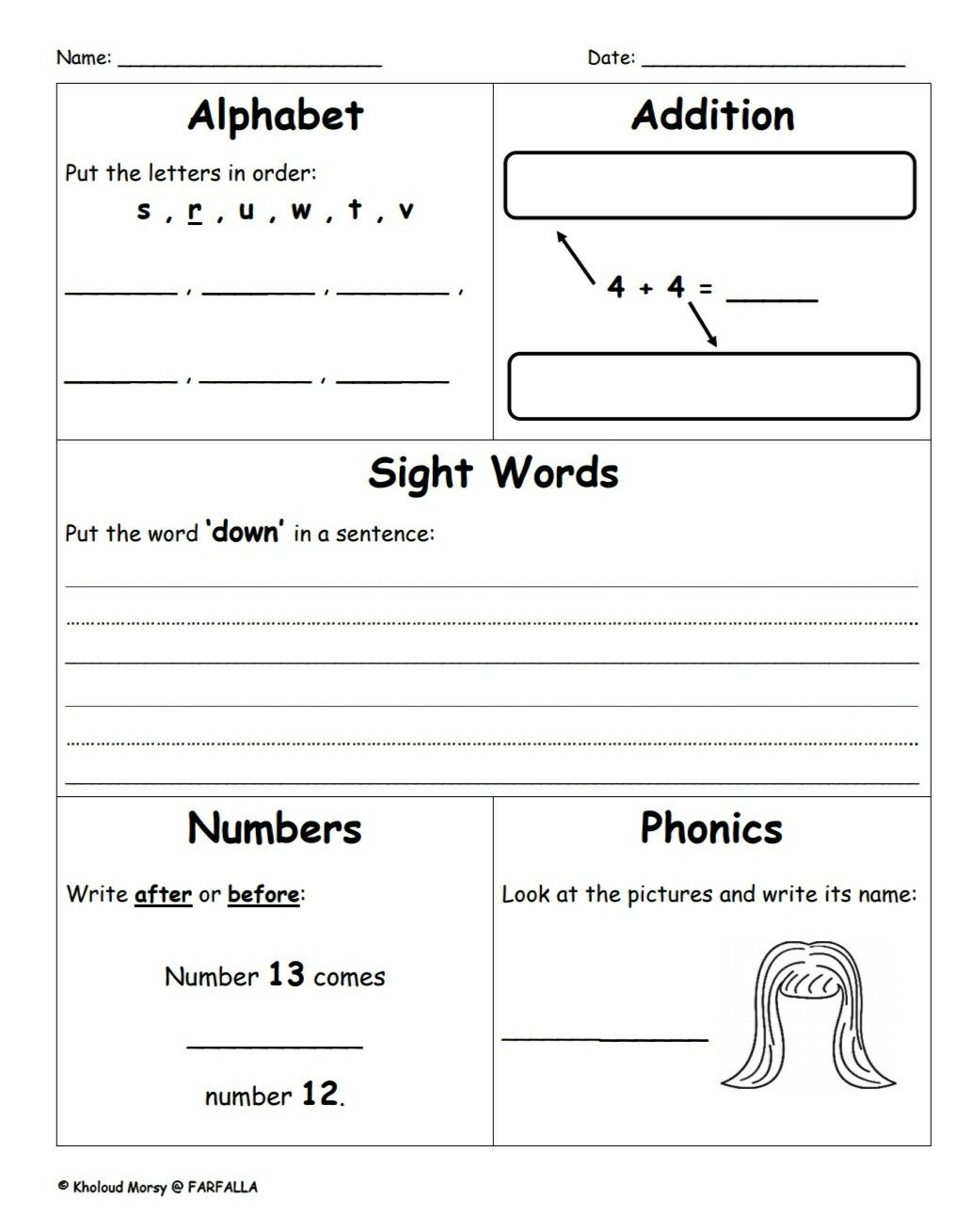Language Arts And Math Practice Beginning Of The Year G1 Word Family Worksheets Compound Words Math Practices