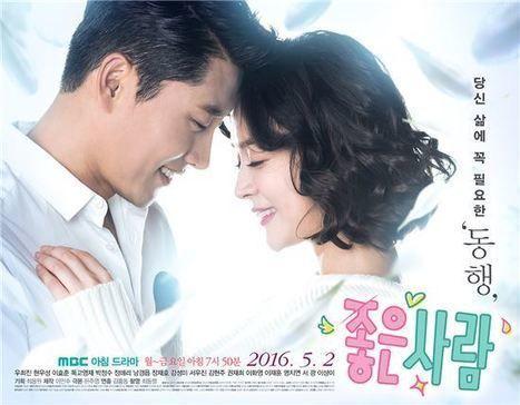 Dating seul Korean Show eng sub EP 1