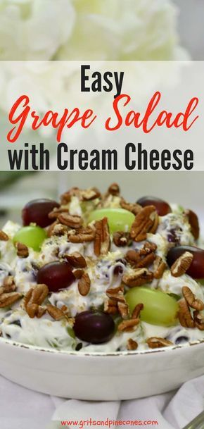 Easy Grape Salad with Cream Cheese - A Potluck Favorite